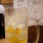 レモンサワーセット